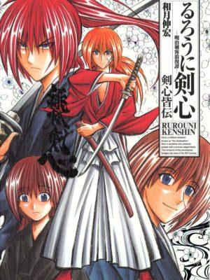 Rurouni Kensihin Guide Book Chile Tienda Figuras Anime Manga Santiago