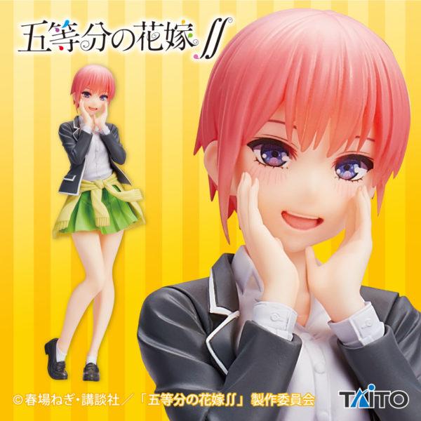 Figura Taito Coreful Nakano Ichika Gotoubun no Hanayome Tienda Figuras Anime Chile Santiago