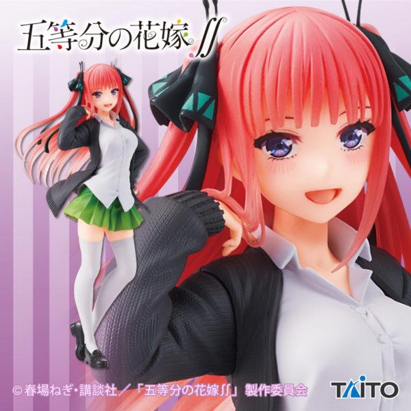 Figura Taito Coreful Nakano Nino Gotoubun no Hanayome Tienda Figuras Anime Chile Santiago