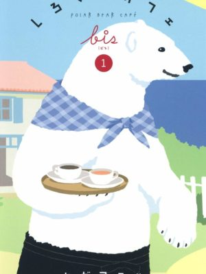 Manga Shirokuma Cafe Polar Bear Japonés Chile Tienda Figuras Anime Santiago