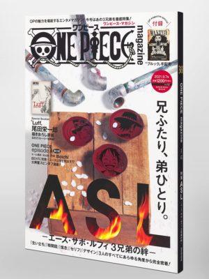 One Piece Magazine 12 Tienda Figuras Anime Manga Chile Santiago